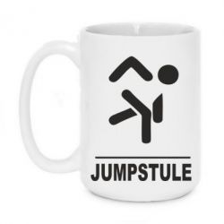 Кружка 420ml jumpstule - FatLine