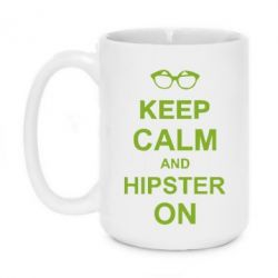 Кружка 420ml Keep calm an hipster on