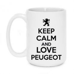 Кружка 420ml Keep calm an love peugeot