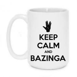 Кружка 420ml Keep Calm and Bazinga - FatLine