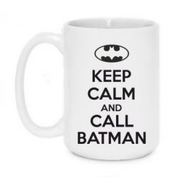 Кружка 420ml KEEP CALM and CALL BATMAN