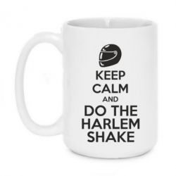 Кружка 420ml KEEP CALM and DO THE HARLEM SHAKE - FatLine