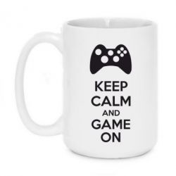 Кружка 420ml KEEP CALM and GAME ON - FatLine