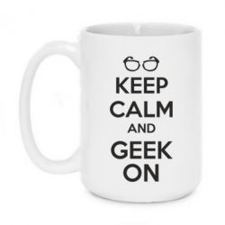 Кружка 420ml KEEP CALM and GEEK ON