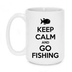 Кружка 420ml Keep Calm and go fishing