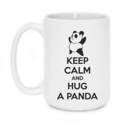 Кружка 420ml KEEP CALM and HUG A PANDA - FatLine