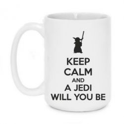 Кружка 420ml KEEP CALM and Jedi will you be - FatLine
