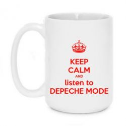 Кружка 420ml KEEP CALM and LISTEN to DEPECHE MODE - FatLine