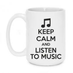 Кружка 420ml KEEP CALM and LISTEN TO MUSIC - FatLine