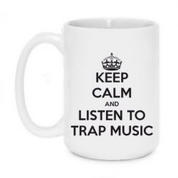 Кружка 420ml KEEP CALM and LISTEN TO TRAP MUSIC