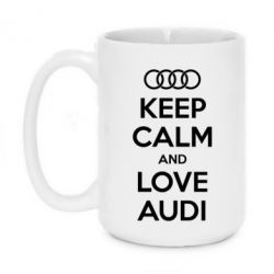 Кружка 420ml Keep Calm and Love Audi - FatLine
