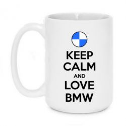 Кружка 420ml Keep Calm and Love BMW