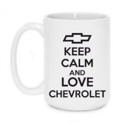 Кружка 420ml KEEP CALM AND LOVE CHEVROLET - FatLine