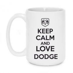 Кружка 420ml KEEP CALM AND LOVE DODGE - FatLine