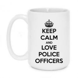Кружка 420ml Keep Calm and Love police officers
