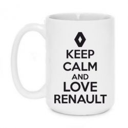Кружка 420ml KEEP CALM AND LOVE RENAULT - FatLine