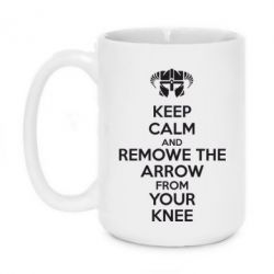 Кружка 420ml KEEP CALM and REMOVE THE ARROW