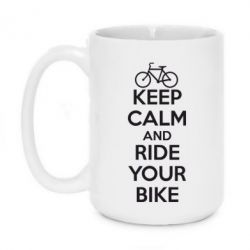 Кружка 420ml KEEP CALM AND RIDE YOUR BIKE - FatLine