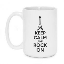 Кружка 420ml KEEP CALM and ROCK ON