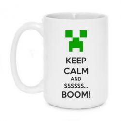 Кружка 420ml Keep calm and ssssssss...BOOM! - FatLine