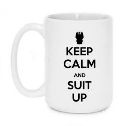 Кружка 420ml Keep Calm and suit up!