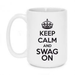 Кружка 420ml KEEP CALM and SWAG ON - FatLine