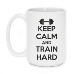 Кружка 420ml KEEP CALM and TRAIN HARD - FatLine