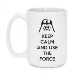 Кружка 420ml Keep Calm and use the Force
