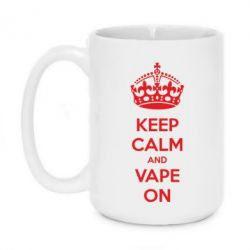 Кружка 420ml KEEP CALM and VAPE ON - FatLine