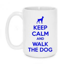 Кружка 420ml KEEP CALM and WALK THE DOG