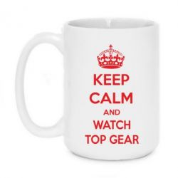 Кружка 420ml KEEP CALM and WATCH TOP GEAR - FatLine