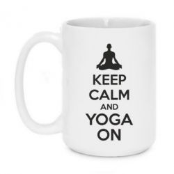 Кружка 420ml KEEP CALM and YOGA ON