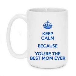 Кружка 420ml KEEP CALM because you're the best mom ever