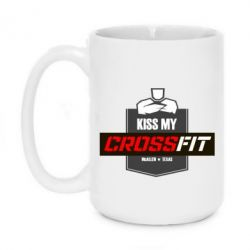 Кружка 420ml Kiss my CrossFit - FatLine