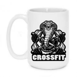 Кружка 420ml Кобра CrossFit - FatLine