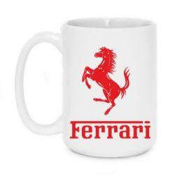 Кружка 420ml логотип Ferrari - FatLine
