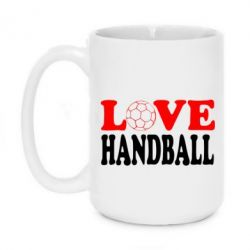 Кружка 420ml Love Handball - FatLine