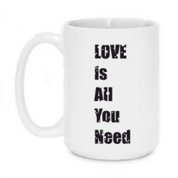 Кружка 420ml Love is all you need - FatLine