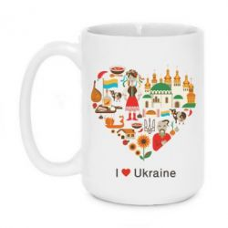 Кружка 420ml Love Ukraine Hurt - FatLine