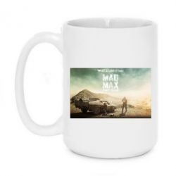 Кружка 420ml Mad Max What A Lovely Day - FatLine