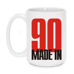 Кружка 420ml Made in 90 - FatLine