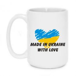 Кружка 420ml Made in Ukraine with Love - FatLine