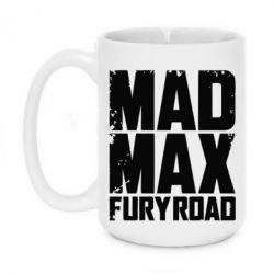 Кружка 420ml MadMax