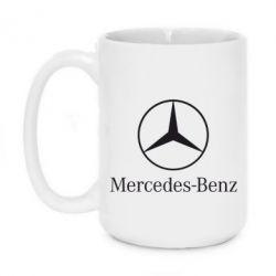 Кружка 420ml Mercedes Benz - FatLine
