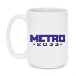 Кружка 420ml Metro 2033 - FatLine