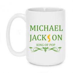 Кружка 420ml Michael Jackson King of POP - FatLine