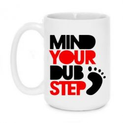 Кружка 420ml Mind Your Dub Step