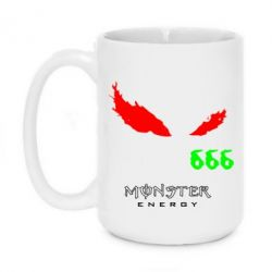 Кружка 420ml Monster Eyes 666 - FatLine