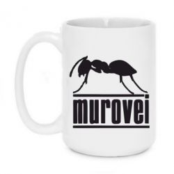 Кружка 420ml Murovei Logo - FatLine