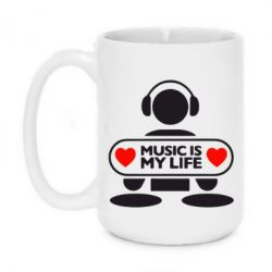 Кружка 420ml Music is my life - FatLine